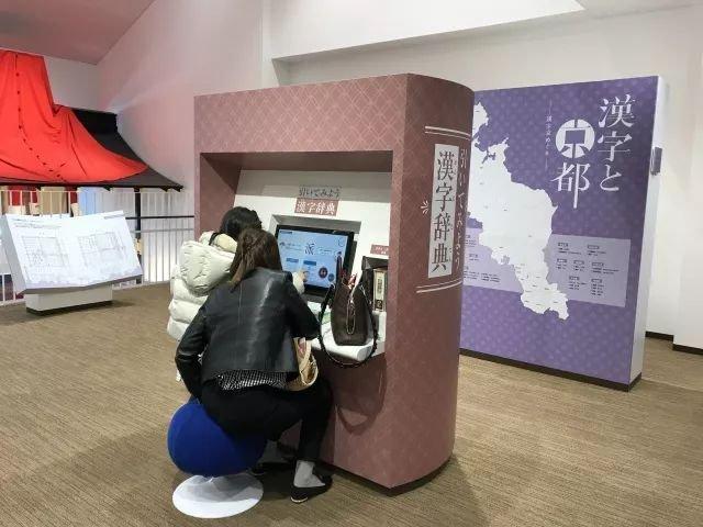 """参观者点击电子""""汉字辞典""""。(新华社记者马峥摄)"""