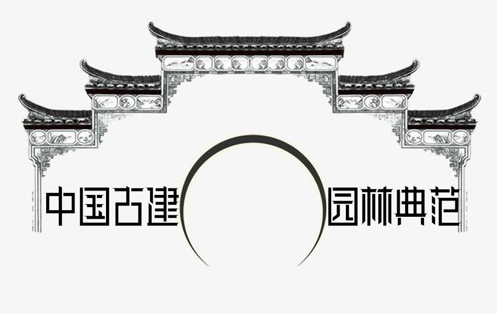 逐浪喜迎国庆方盾体.jpg